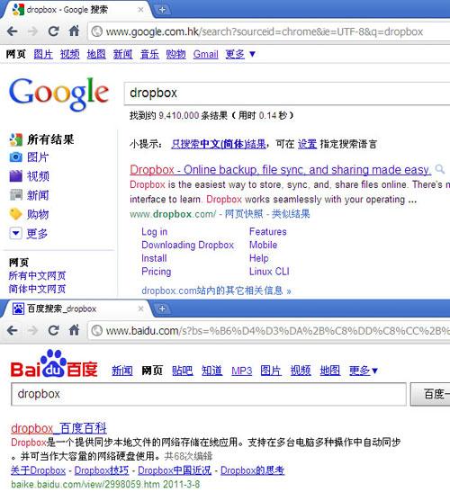 百度百科:游荡在中国的窃贼