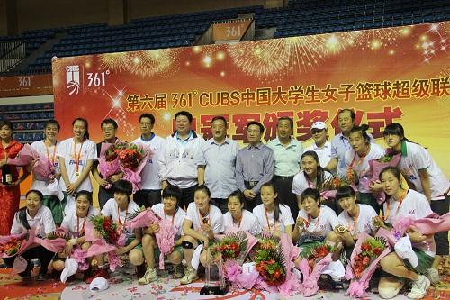 第六届CUBS女篮总决赛观赛感