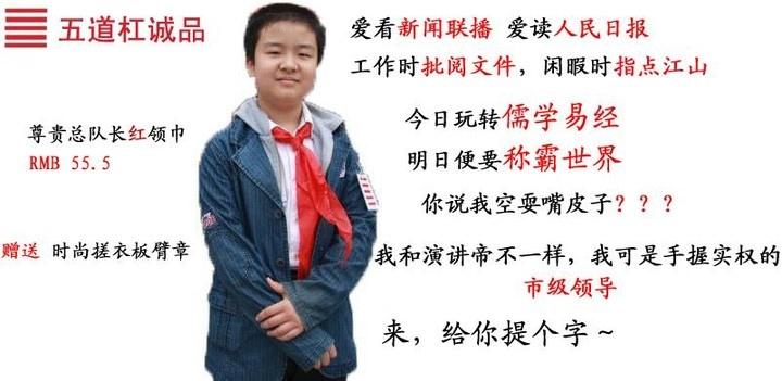 五杠少年黄艺博