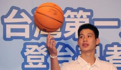 """中国体育新难题:阻止""""林疯狂""""?"""