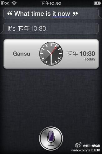 ios5设备Siri移植教程(测试可用)
