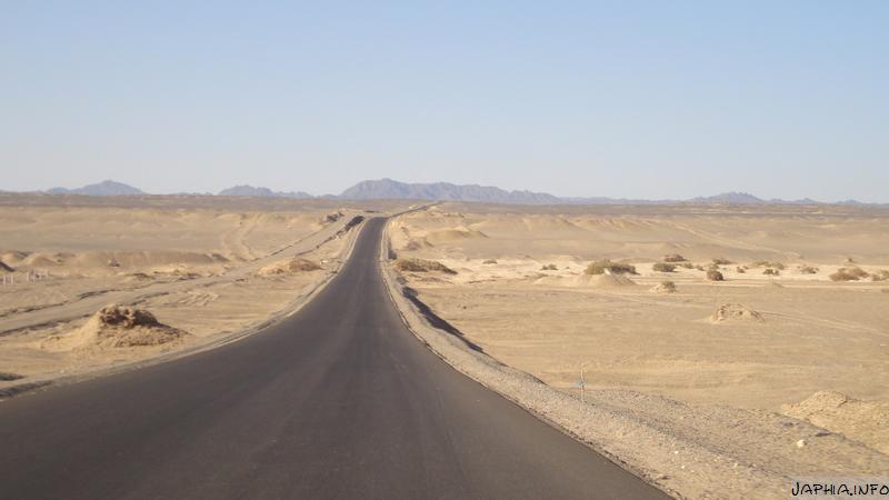 茫茫戈壁路