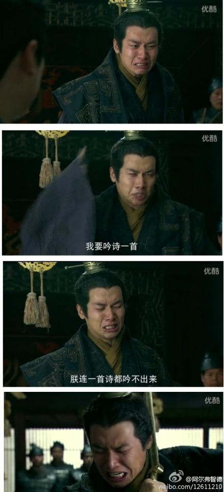 《楚汉传奇》胡亥自杀剧情