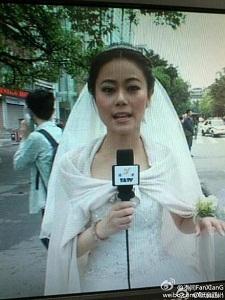 雅安电视台主持人陈莹