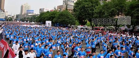 兰州国际马拉松2013