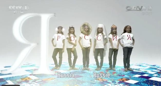 2014索契冬奥会开幕式短片33个俄语字母代表的词语
