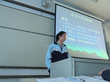 模拟人大学生代表发言