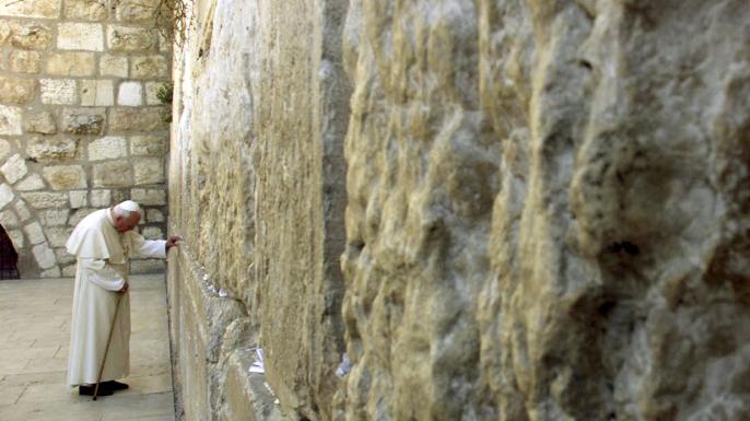 教皇约翰保罗二世参观耶路撒冷老城的西墙