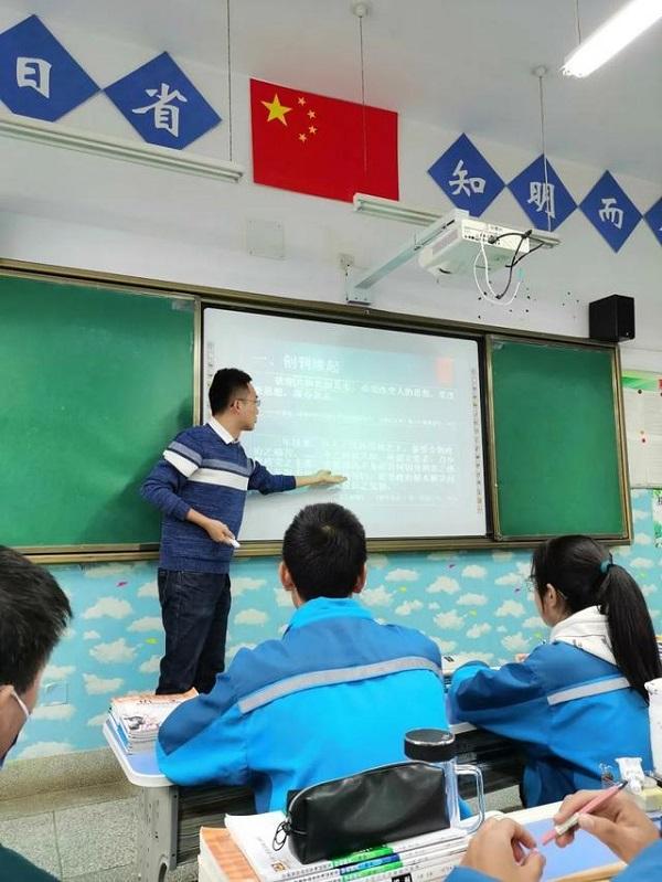 公开课《新文化运动与马克思主义传播》教学反思